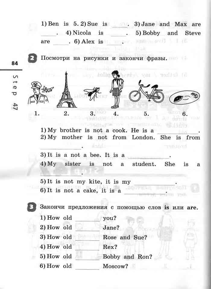 прописи по английскому языку 2 класс скачать