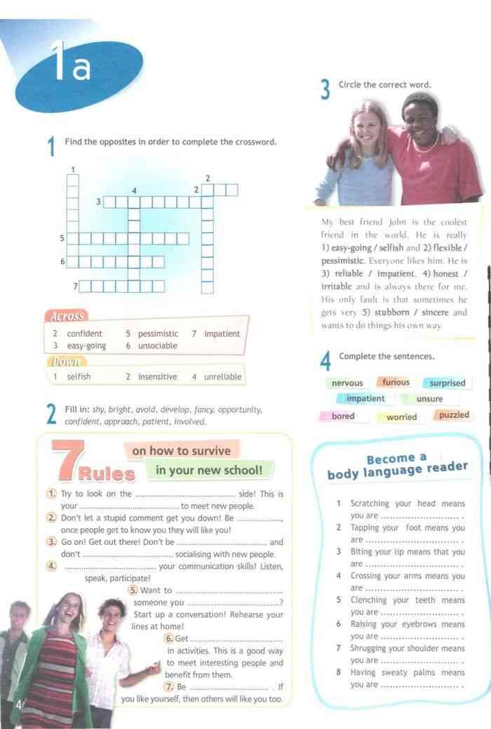 Английский язык spotlight 8 класс учебник ваулина, дули.