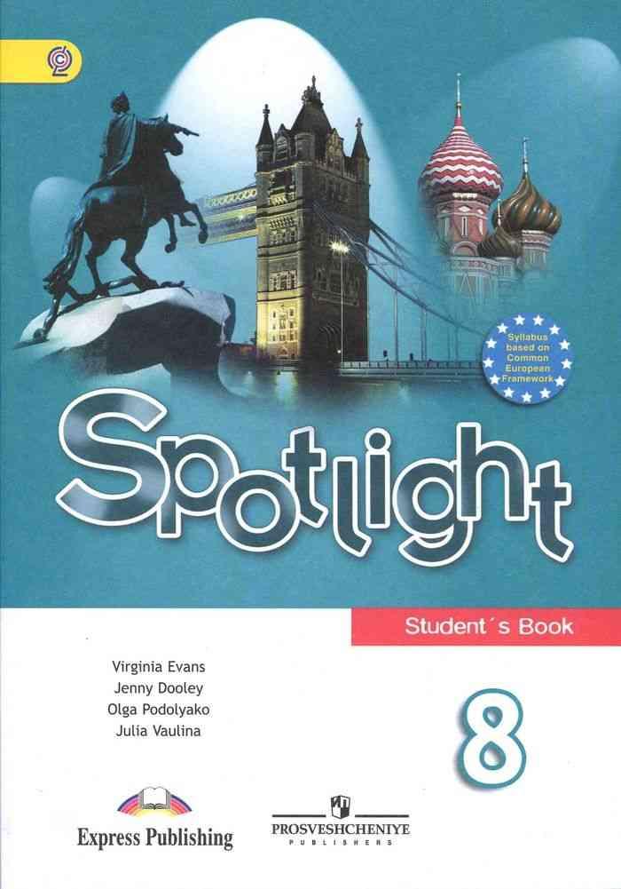 Скачать онлайн учебник по английскому | student, college rule, books.