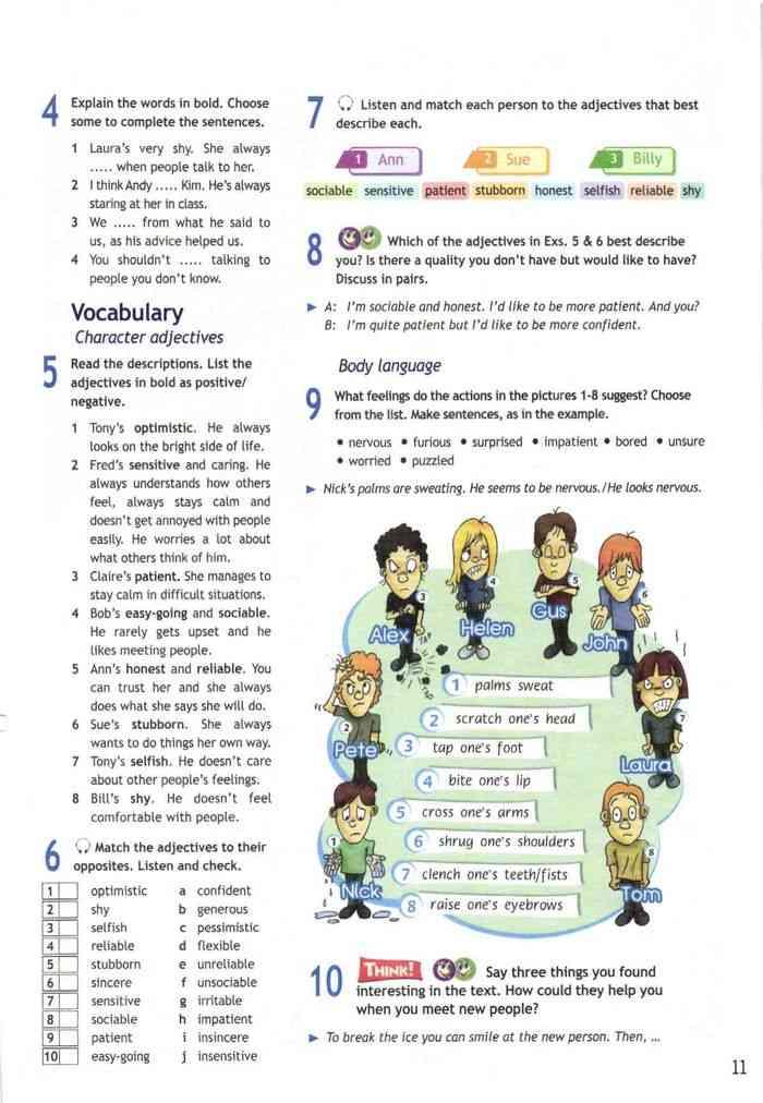 Английский язык в фокусе 8 класс учебник ваулина дули читать.