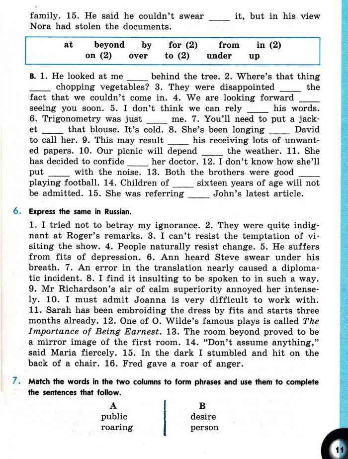 activity book 11 класс афанасьева михеева скачать