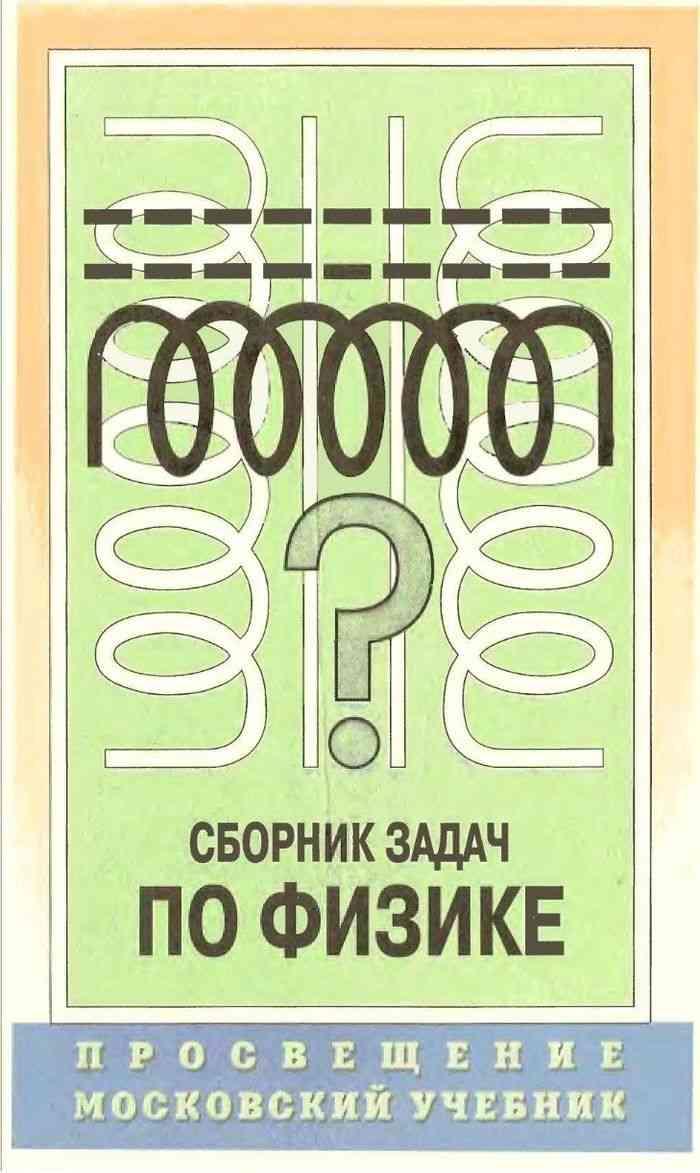 Решение задач по сборнику степанова теория вероятностей математика решение задач
