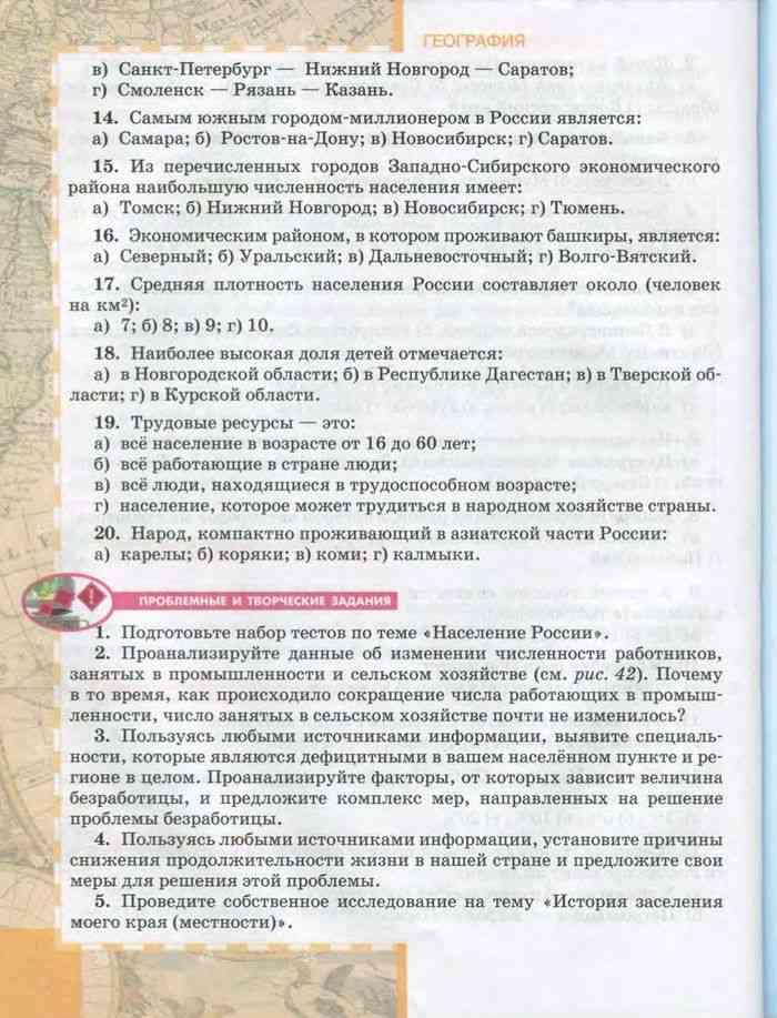 Кредит в нижнем новгороде по паспорту без справок