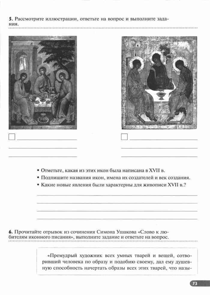 История знаний чарльз ван дорен скачать pdf