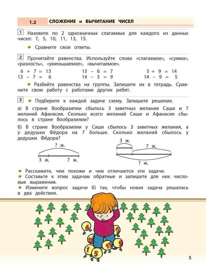 Решение задач 2 класса демидова физика решение задач 2 курс и