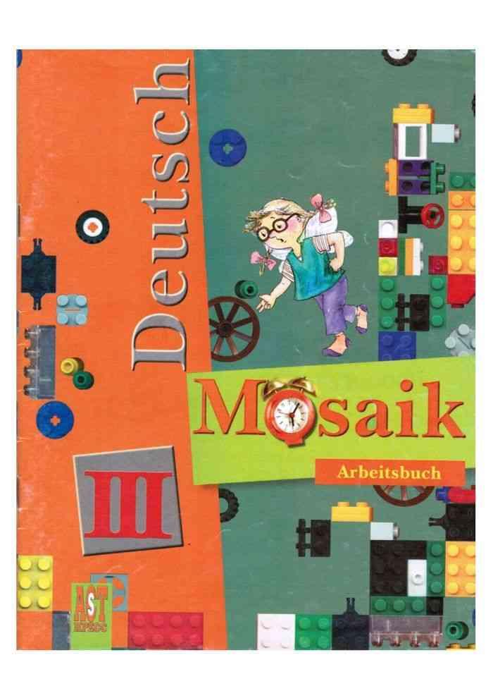 решебник по немецкому языку 7 класс мозаика рабочая тетрадь