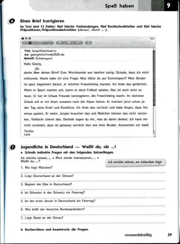 немецкий язык 9 класс горизонты рабочая тетрадь аверин читать онлайн