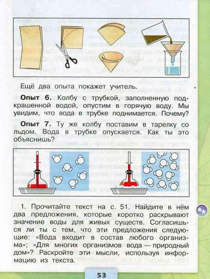 https://rabochaya-tetrad-uchebnik.com/okruzhayushhiy_mir/uchebnik_okruzhayushhiy_mir_3_klass_pleshakov_chastj_1/55.jpg